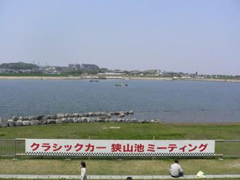 20080503-03.jpg