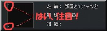 buzoku2.jpg