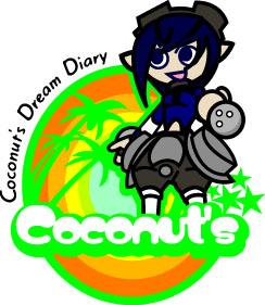 coconuts75.jpg