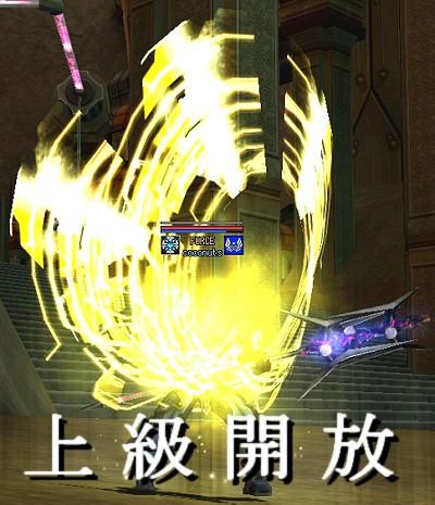 kaihou_coco.jpg