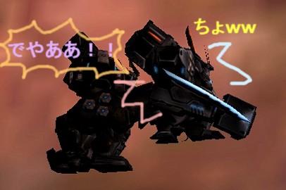 kikou1.jpg