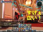 yusou2.jpg