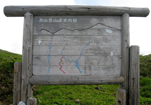 月山案内図