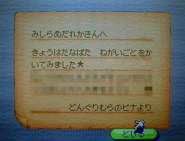 IMG_2269.jpg