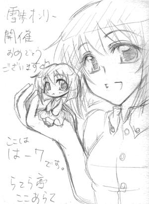 yukiho-28.jpg