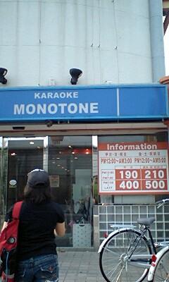 monoto-n