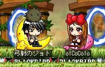 ジョト&ココ