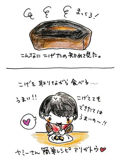 honey-muffin2