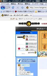 FirefoxHangame.jpg