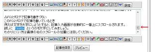 Firefoxblog01.jpg