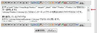 Firefoxblog02.jpg