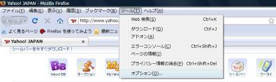 Firefoxオプション01