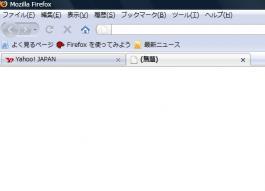 Firefoxタブ02
