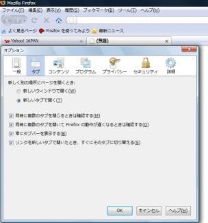 Firefoxタブ03