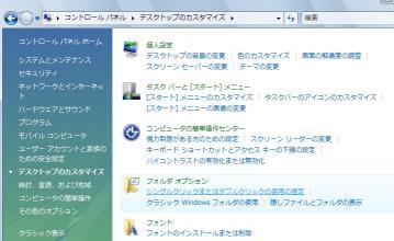 click-change.jpg