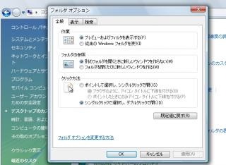 f-option.jpg
