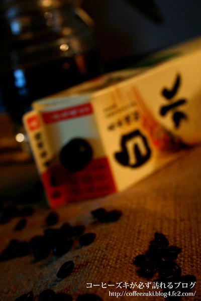 コーヒー焼酎a_01