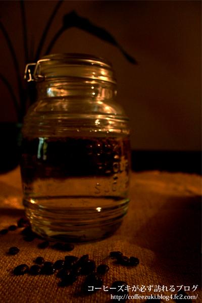 コーヒー焼酎a_03
