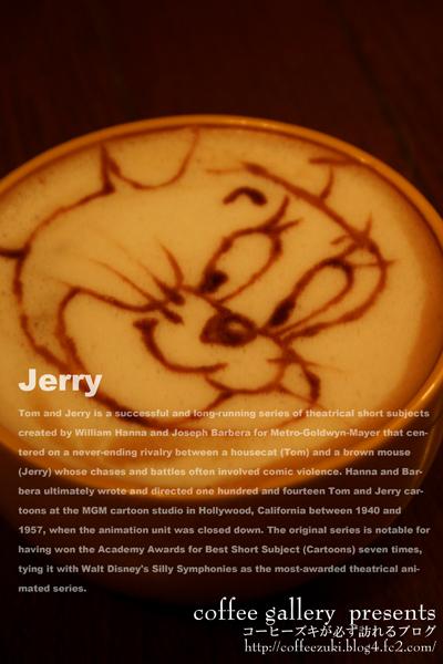 ジェリーb_2
