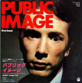 public imageのコピー