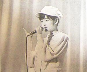 愛理(淳子)