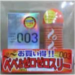 オカモト ぺぺ・003コンドーム:セット
