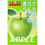 果実の香りアップル