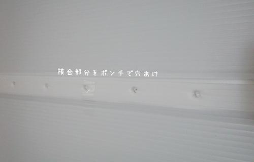 CA390139.jpg