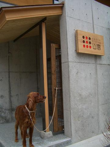 onsenn ryokan山喜 002
