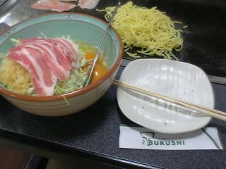 TUKUSHI もだん(そば)680円ぐらい