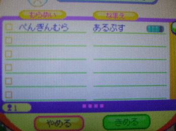 2008_03073大悪女揃う!0001