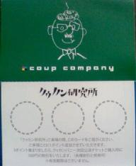 20080611091018