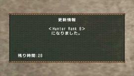 runk6.jpg