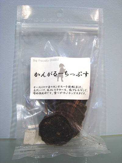 kangchi1.jpg