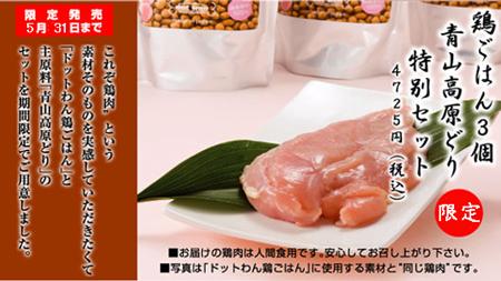 tori_mail.jpg