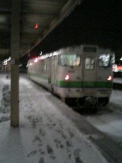 20060108230010