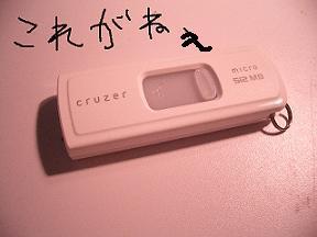 CIMG7281.jpg
