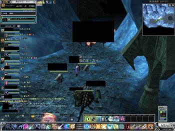 rappelz_screen00000069_convert_20080407160057.jpg