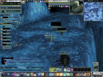 rappelz_screen00000071_convert_20080407160153.jpg