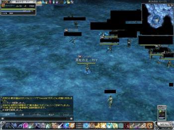 rappelz_screen00000072_convert_20080407160218.jpg