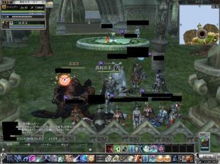 rappelz_screen00000132_convert_20080602193519.jpg