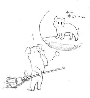 shiro_kuma_72.jpg