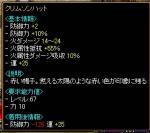 20060115001102.jpg