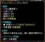20060115001157.jpg