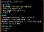 20060115002327.jpg