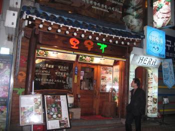 3 焼肉店