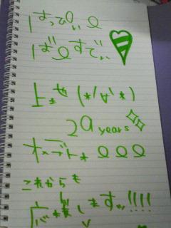 20080418224226