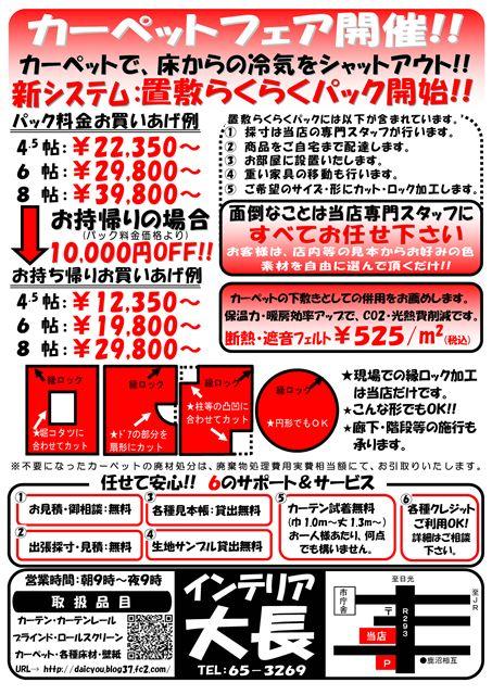 tirasi2006-11-05-02