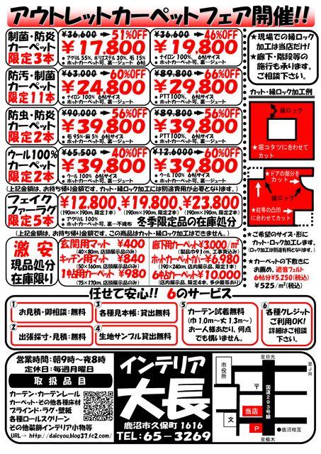 20070212123217.jpg