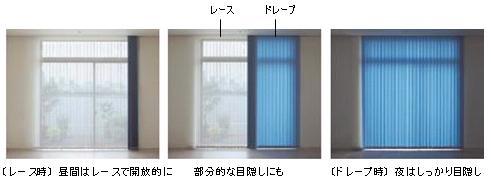 20080714-2way1.jpg